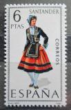Poštovní známka Španělsko 1970 Lidový kroj Santander Mi# 1865