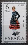 Poštovní známka Španělsko 1970 Lidový kroj Soria Mi# 1881