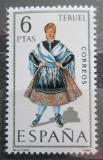 Poštovní známka Španělsko 1970 Lidový kroj Teruel Mi# 1901