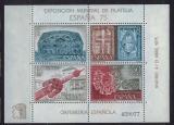 Poštovní známky Španělsko 1975 Výstava ESPANA Mi# Block 19 Kat 8€