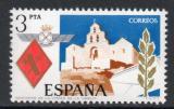 Poštovní známka Španělsko 1975 Kostel Mi# 2157
