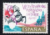 Poštovní známka Španělsko 1976 Svatý Jiří a katedrála Alcoy Mi# 2208