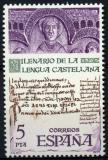 Poštovní známka Španělsko 1977 Katalánština jako hlavní jazyk milénium Mi# 2321
