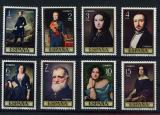 Poštovní známky Španělsko 1977 Umění, Federico Madrazo Mi# 2322-29