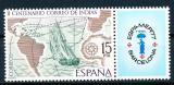 Poštovní známka Španělsko 1977 Výstava ESPAMER Mi# 2330