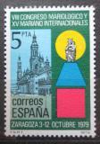 Poštovní známka Španělsko 1979 Bazilika v Zaragoze Mi# 2435