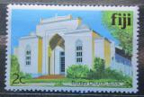 Poštovní známka Fidži 1979 Kostel Dudley, Suva Mi# 400