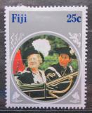 Poštovní známka Fidži 1985 Královna Matka Mi# 526