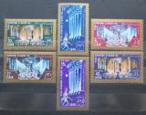 Poštovní známky Libanon 1966 Mezinárodní festival Mi# 940-45