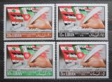 Poštovní známky Libanon 1967 Arabská liga, 22. výročí Mi# 982-85