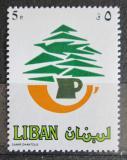 Poštovní známka Libanon 1984 Znak Libanonské pošty Mi# 1320