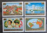 Poštovní známky Libanon 1973 Nezávislost Brazílie, 150. výročí Mi# 1183-86 Kat 9.50€