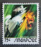 Poštovní známka Singapur 1973 Lev Mi# 208 Kat 10€