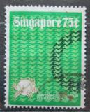 Poštovní známka Singapur 1974 UPU, 100. výročí Mi# 217