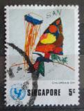 Poštovní známka Singapur 1974 UNICEF, dětská kresba Mi# 221