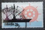 Poštovní známka Singapur 1975 Loď a kormidlo Mi# 229