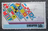 Poštovní známka Singapur 1975 Loď a signální vlajky Mi# 230