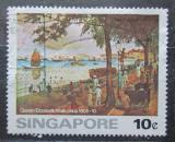 Poštovní známka Singapur 1976 Umění Mi# 257