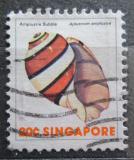 Poštovní známka Singapur 1977 Aplustrum amplustre Mi# 270