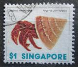Poštovní známka Singapur 1977 Pagurus punctulatus Mi# 275