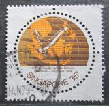 Poštovní známka Singapur 1978 Mapa Mi# 311
