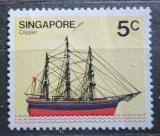 Poštovní známka Singapur 1980 Plachetnice Mi# 343