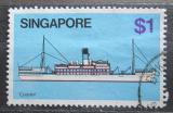 Poštovní známka Singapur 1980 Dopravní loď Mi# 351