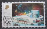 Poštovní známka Singapur 1987 Vědecké centrum, 10. výročí Mi# 542