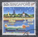 Poštovní známka Singapur 1990 Ohňostroj Mi# 605