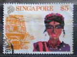 Poštovní známka Singapur 1990 Indická tanečnice Mi# 613 Kat 9.50€
