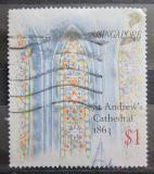 Poštovní známka Singapur 1991 Okno katedrály St. Andrew Mi# 625