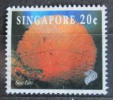 Poštovní známka Singapur 1994 Melithaea Mi# 711