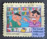 Poštovní známka Singapur 1996 Děti v knihovně Mi# 800