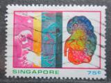 Poštovní známka Singapur 1975 Chirurgie Mi# 234 Kat 3.20€