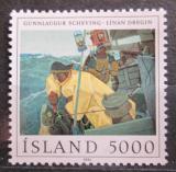 Poštovní známka Island 1981 Umění, Gunnlaugur Scheving Mi# 572 Kat 6€
