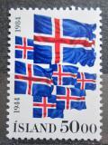 Poštovní známka Island 1984 Vznik republiky, 40. výročí Mi# 617 Kat 4€