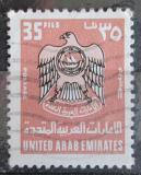 Poštovní známka SAE 1977 Státní znak Mi# 82