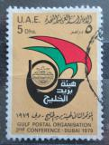 Poštovní známka SAE 1979 Konference ministrů pošt Mi# 99 Kat 5.50€