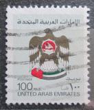 Poštovní známka SAE 1982 Státní znak Mi# 139