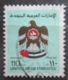 Poštovní známka SAE 1982 Státní znak Mi# 140