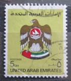 Poštovní známka SAE 1982 Státní znak Mi# 145