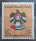 Poštovní známka SAE 1982 Státní znak Mi# 146 Kat 5€