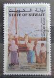 Poštovní známka Kuvajt 1998 Objev ropy Mi# 1575