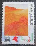 Poštovní známka Kuvajt 1994 Den mučedníků Mi# 1373