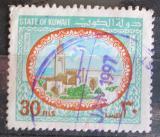 Poštovní známka Kuvajt 1981 Palác Sief Mi# 899
