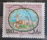 Poštovní známka Kuvajt 1981 Palác Sief Mi# 907