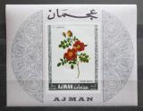 Poštovní známka Adžmán 1969 Růže neperf. Mi# Block 110 B Kat 7€