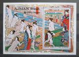 Poštovní známka Adžmán 1970 EXPO, japonské umění Mi# Block 190 A Kat 9€