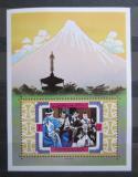 Poštovní známka Adžmán 1971 Divadlo Kabuki Mi# Block B 317