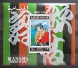Poštovní známka Manáma 1971 Divadlo Kabuki Mi# Block A 153 Kat 15€